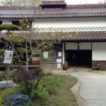 里山屋敷1
