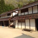 里山屋敷2