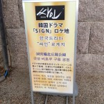 sign看板