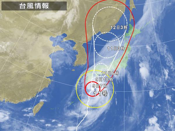 ボク夏日記「台風」